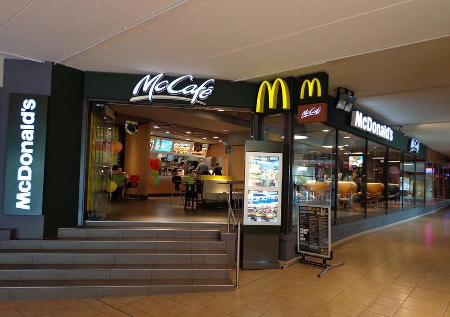 Mc donald 39 s utopolis restaurant luxembourg - Cuisine rapide luxembourg ...